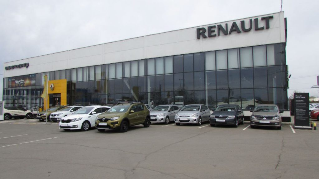 Рено-центр