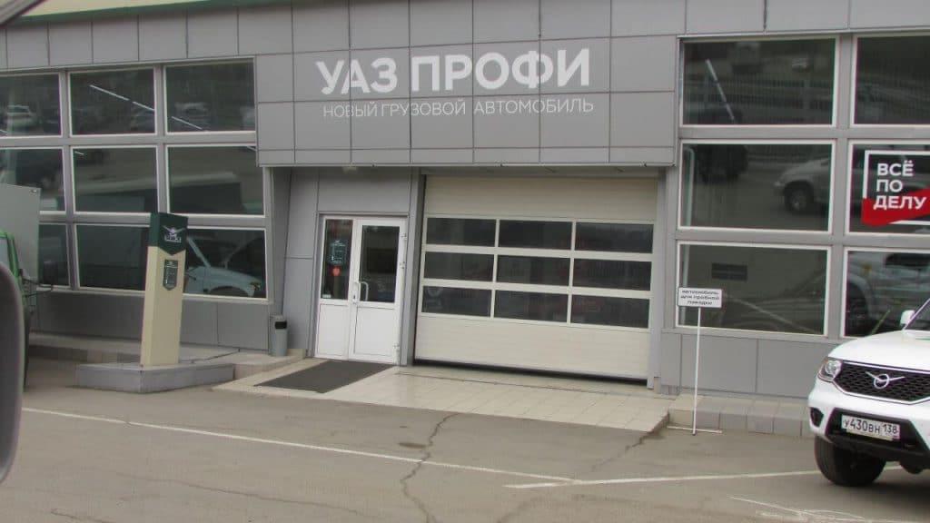 УАЗ-центр