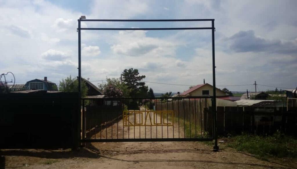Откатные ворота в СНТ Колос